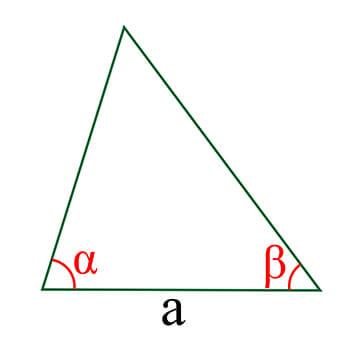 Найти угол треугольника по двум сторонам онлайн калькулятор